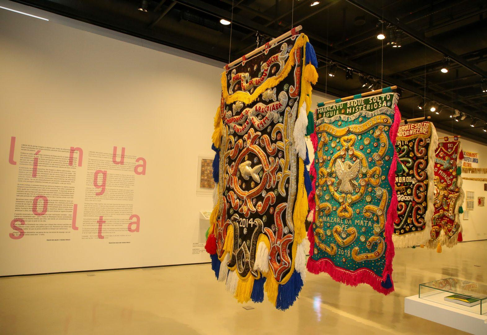 Exposição 'Língua Solta' no Museu da Língua Portuguesa